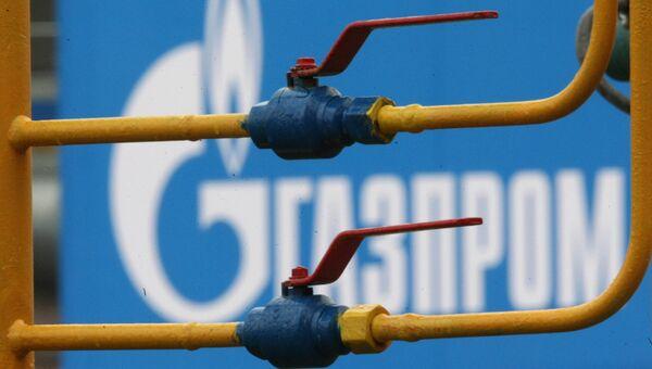 Ввод в эксплуатацию магистрального газопровода Касимовское ПХГ — КС Воскресенск в Московской области