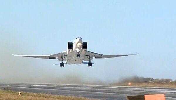 Бомбардировщик Ту-22М3 ВКС РФ. Архивное фото