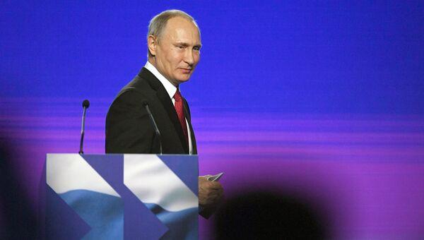 Президент РФ Владимир Путин. 3 ноября 2017