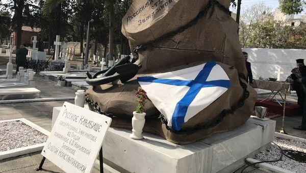 Андреевский стяг на Русском военно-морском некрополе в Пирее, Греция. Ноябрь 2017