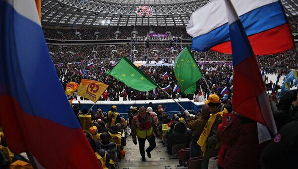 Зрители на митинг-концерте Россия объединяет! на большой спортивной арене Лужники в Москве. 4 ноября 2017