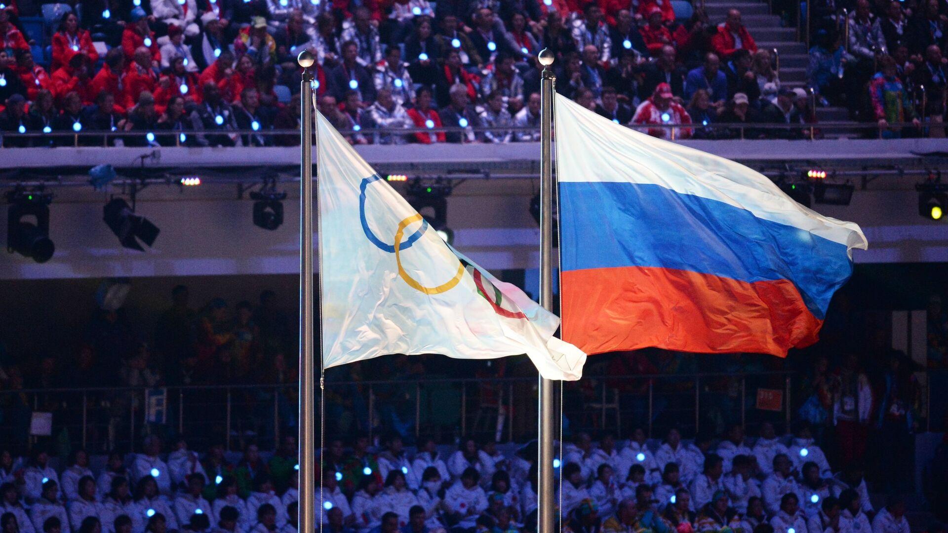 Олимпийский флаг и флаг России на Играх в Сочи - РИА Новости, 1920, 22.04.2021