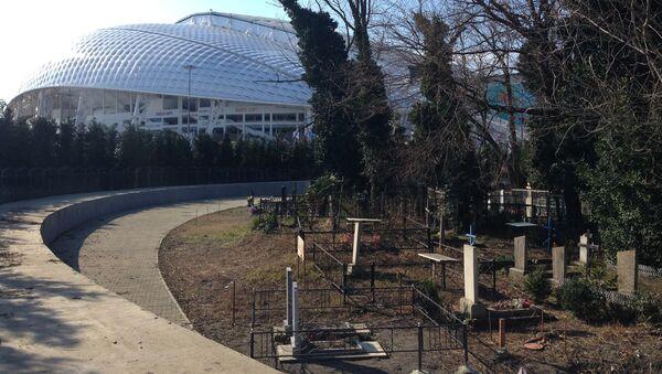 Старообрядческое кладбище в Олимпийском парке Сочи. Архивное фото