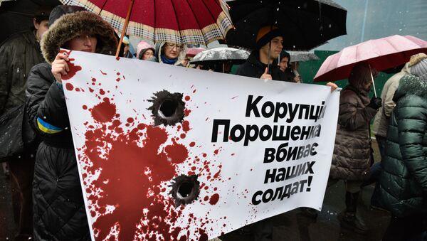 Участники марша сторонников экс-президента Грузии, экс-губернатора Одесской области Михаила Саакашвили в центре Киева. 12 ноября 2017