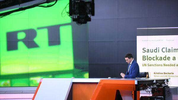 Офис телеканала RT в Москве