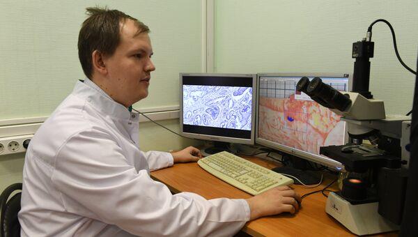 Онкологическая диагностика с помощью комплекса Атлант