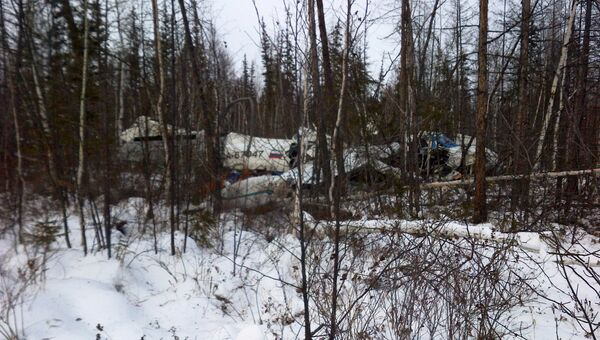Крушение самолета L-410 в Хабаровском крае. 15 ноября 2017