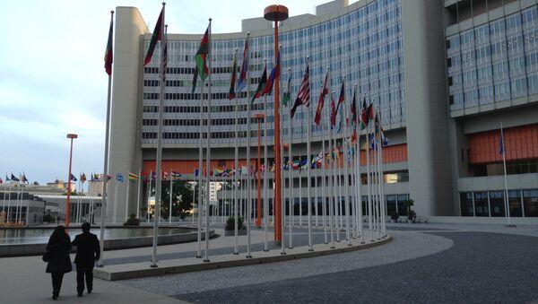 Здание Венского международного центра. Архивное фото