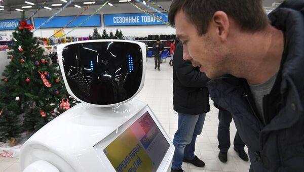 Робот-промоутер Promobot V.2. Архивное фото