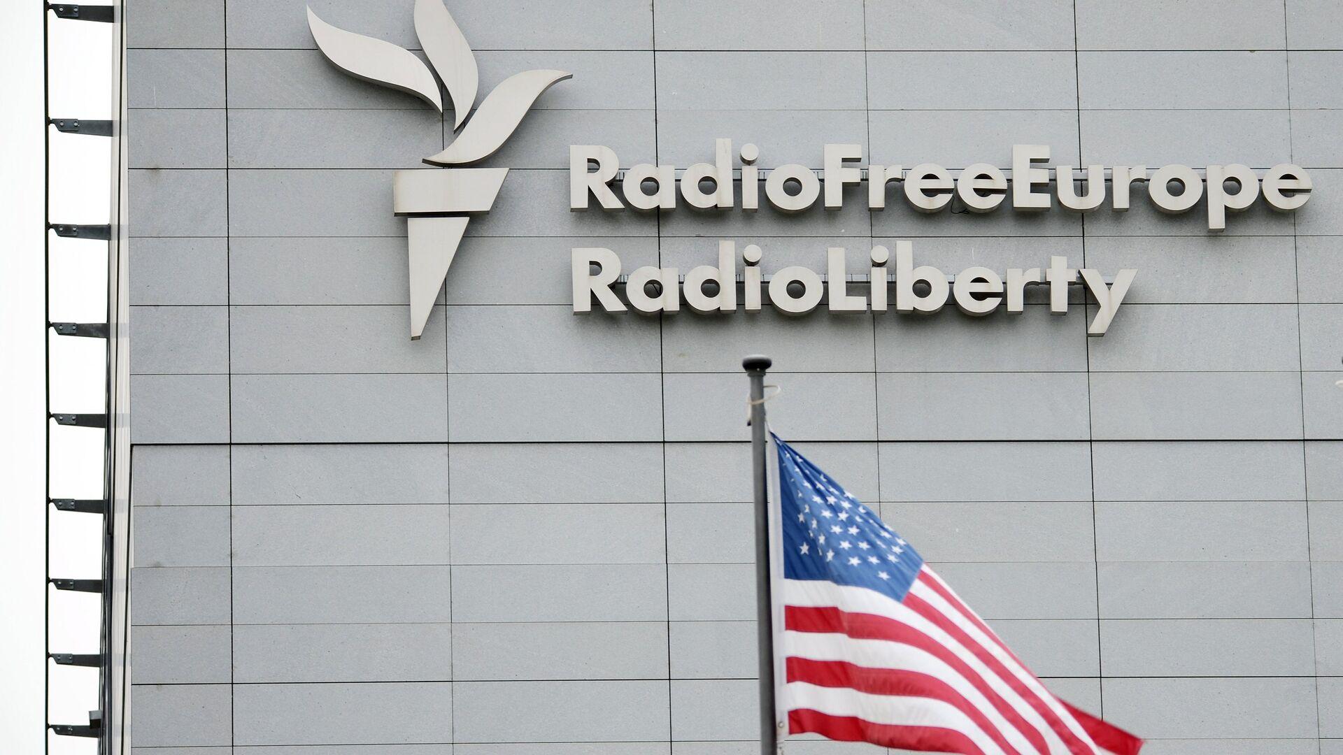Вывеска на здании штаб-квартиры международной радиовещательной организации Свободная Европа/Свобода в Праге - РИА Новости, 1920, 30.04.2021