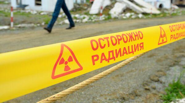 Учения имитирующие ЧС на объекте атомной отрасли ПО Маяк