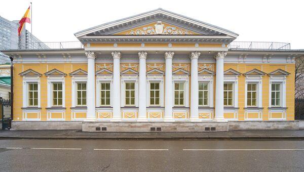 Фасад резиденции посла Королевства Испания