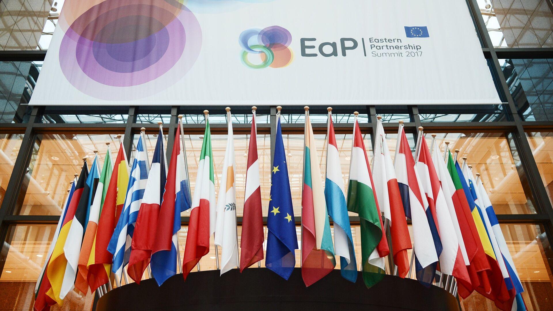 5-й Саммит Восточного партнерства в Брюсселе. 24 ноября 2017 - РИА Новости, 1920, 08.05.2021