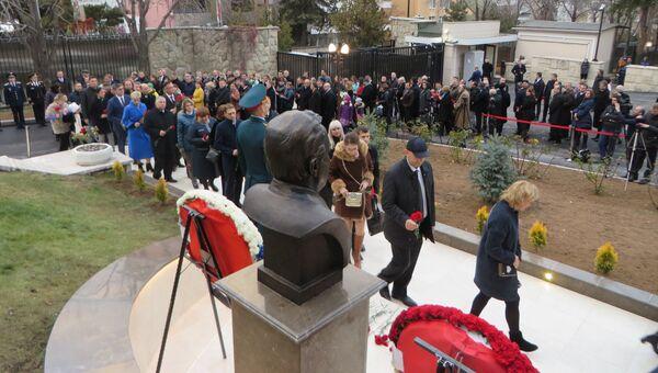 Церемония открытия бюста Андрея Карлова в посольстве России в Анкаре, Турция. 24 ноября 2017