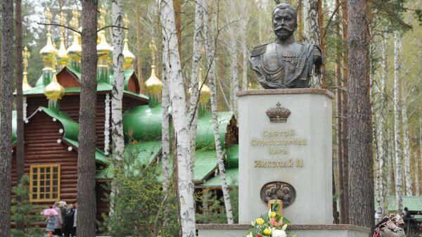 Бюст российского императора Николая II. Архивное фото
