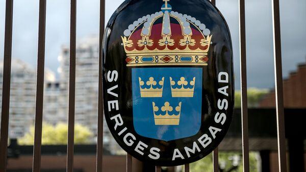 Москва выслала из РФ шведского дипломата, который отказался удовлетворить дипломатические визы