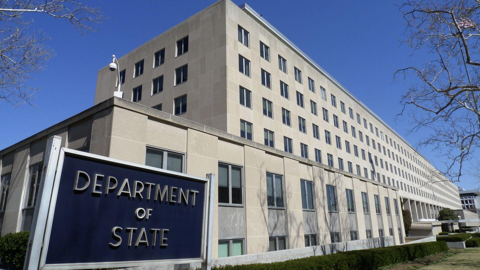 В ООН заявили, что санкции США нарушают права человека в России