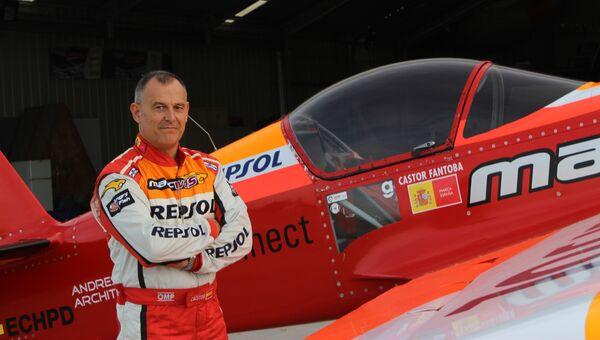 Семикратный чемпион Испании по высшему пилотажу Кастор Фантоба