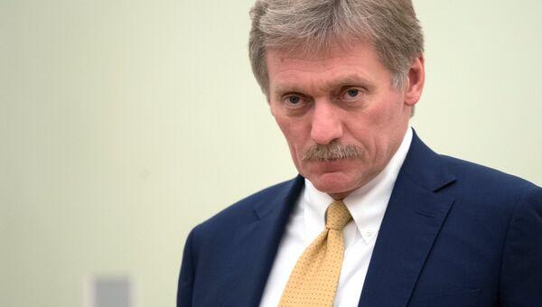 Пресс-секретарь президента Дмитрий Песков. Архивное фото