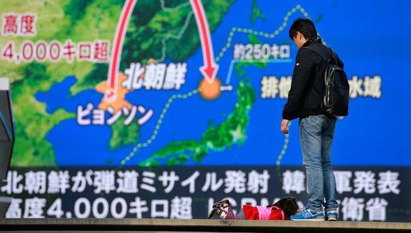 Трансляция выпуска новостей в Токио о ракетном пуске КНДР. 29 ноября 2017