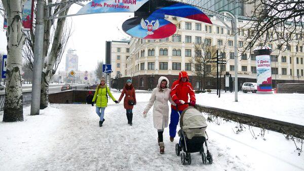 Мирная жизнь в Донецке. Архивное фото