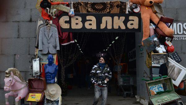 Посетитель на блошином рынке