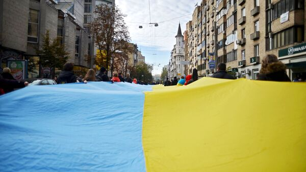 Флаг Украины в Киеве