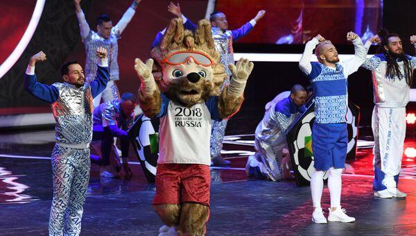 Официальный талисман чемпионата мира по футболу 2018 волк Забивака на официальной жеребьевке чемпионата мира по футболу 2018