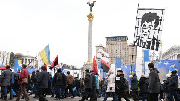 Участники акции протеста Марш за импичмент в Киеве. 3 декабря 2017. Архивное фото