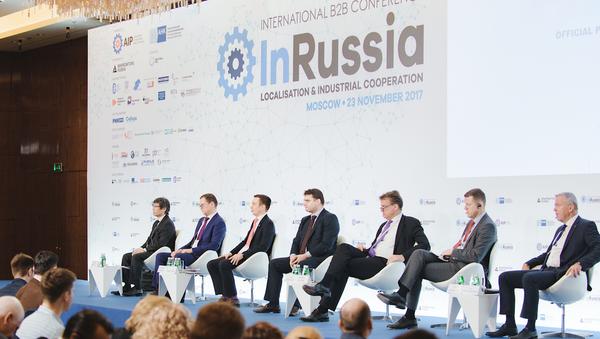 Новые векторы локализации определены на международной конференции InRussia