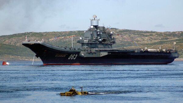 Авианесущий крейсер Адмирал флота Советского Союза Николай Кузнецов