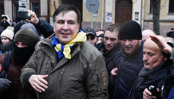 Михаил Саакашвили со своими сторонниками в Киеве. 5 декабря 2017