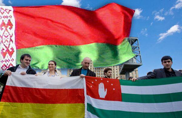 Белоруссия, Абхазия, Осетия