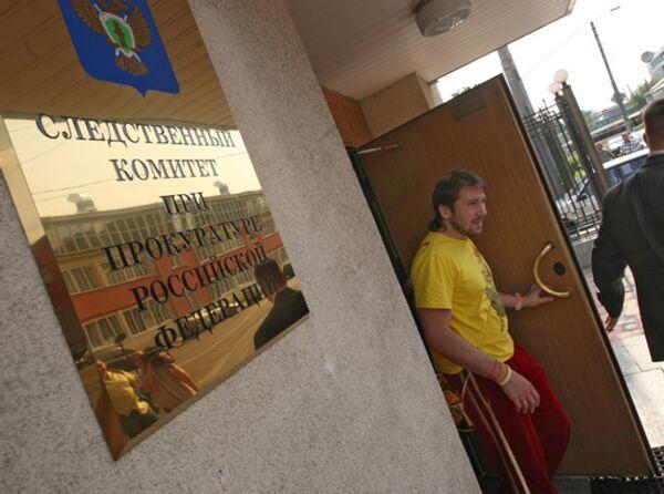 СКП не комментирует сообщения еще об одном фигуранте в деле Чичваркина