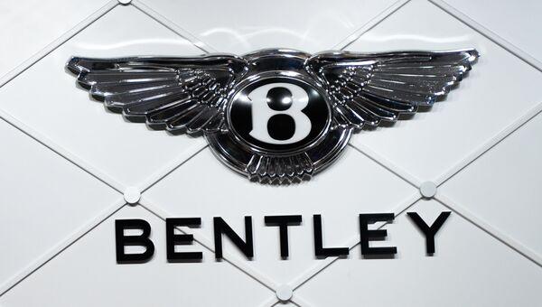 Эмблема Bentley. Архивное фото