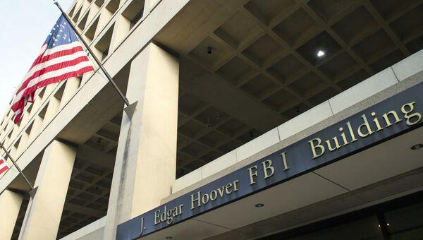 Здание ФБР в Вашингтоне, США. Архивное фото
