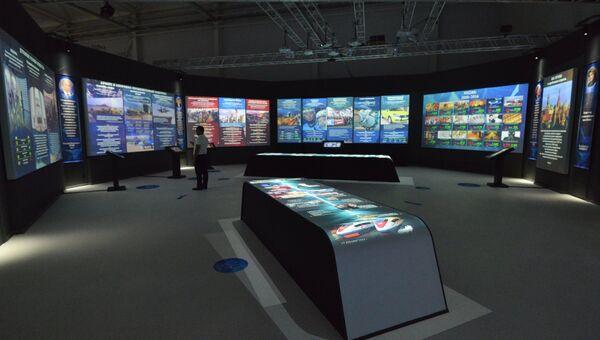 Открытие музейно-выставочного комплекса Россия. Моя история