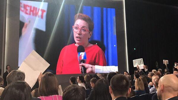 Татьяна Фельгенгауэр на ежегодной большой пресс-конференции президента РФ Владимира Путина