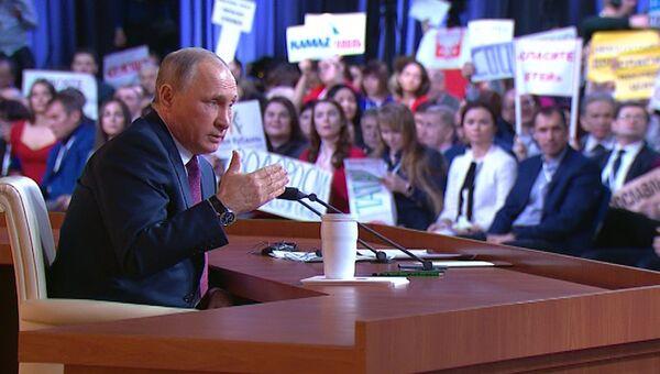 Вы вообще нормальные люди? – Путин о позиции США по решению проблем с КНДР