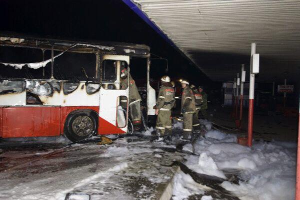 Взрыв автобуса в Невинномысске