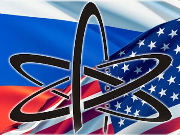Россия, США, соглашение по атому