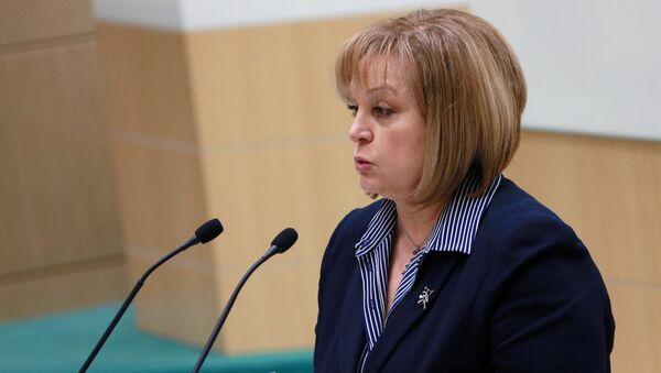 Председатель Центральной избирательной комиссии РФ Элла Памфилова на заседании Совета Федерации. 15 декабря 2017