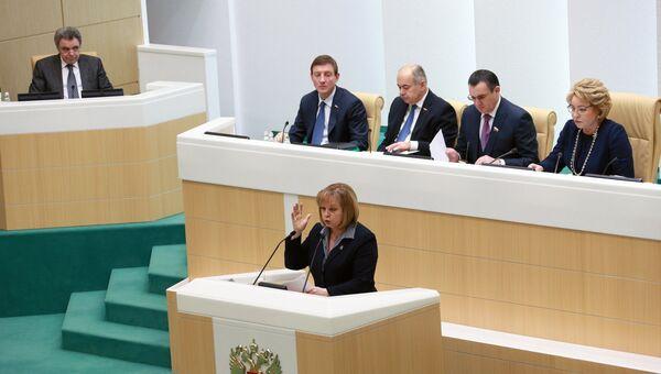 Председатель Центральной избирательной комиссии РФ Элла Памфилова выступает на заседании Совета Федерации РФ. 15 декабря 2017