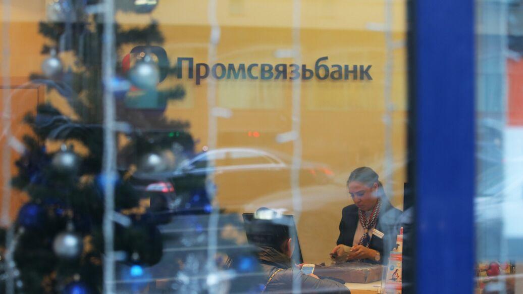 Московский кредитный банк калининград вклады
