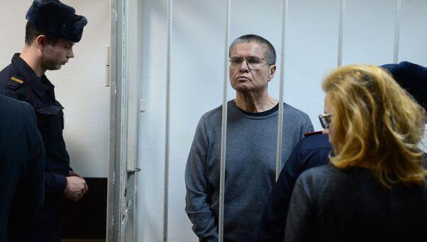 Экс-министр экономического развития Алексей Улюкаев во время оглашения приговора в Замоскворецком суде