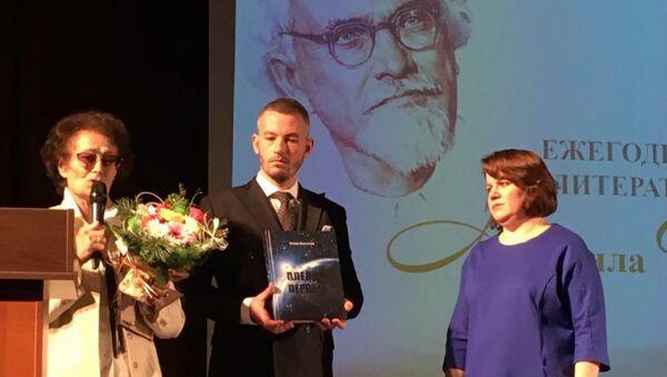 Церемония награждения лауреатов и дипломантов московских областных литературных премий имени Роберта Рождественского и Михаила Пришвина
