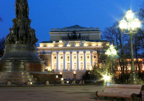 Здание Александринского театра в Санкт-Петербурге (Театр драмы им. А.С.Пушкина )