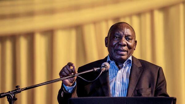 Президент ЮАР Сирил Рамафоса