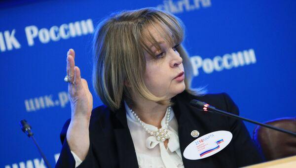 Элла Памфилова на заседании ЦИК РФ, посвященного старту избирательной кампании по выборам президента РФ