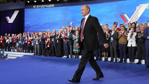 Президент РФ Владимир Путин на форуме Общероссийского народного фронта Россия, устремленная в будущее. 19 декабря 2017